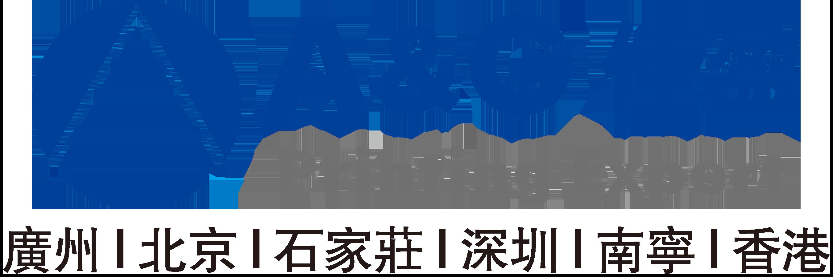 廣州佳盈電子產品有限公司